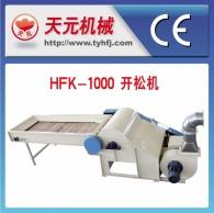 Tipo de apertura de HF-1000