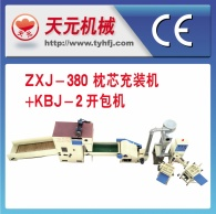 ZXJ-380 Máquina de llenado de almohadas + KBJ-2 abridor