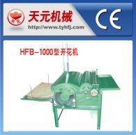 HF-1000 tipo de máquina flor 2