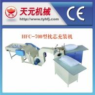 HFC-700 de la almohadilla de la máquina de llenado