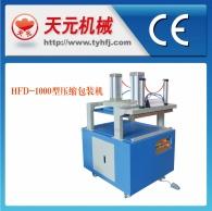 Máquina de embalaje tipo HF-1000