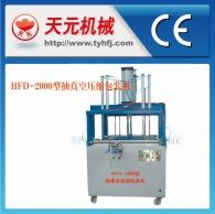 Máquina de envasado al vacío de tipo HFD-2000