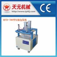 HFD-540/700 Tipo de máquina de embalaje