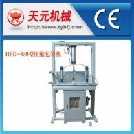 HFD-850 de un solo cilindro de compresión de la máquina de embalaje