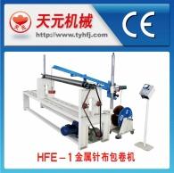 Metales HFE enrollador de tela de la aguja