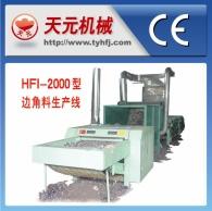 Línea de producción de chatarra HFI-2000
