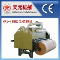 Tipo de máquina de cardado HFJ-18 (el algodón de 1,7 metros de ancho)