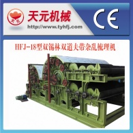 HFJ-18 con una máquina de cardado de doble cilindro peinador de doble cilindro desordenado