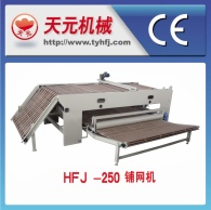 Lapper HFJ-250
