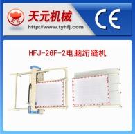 HFJ-F Serie acolchar