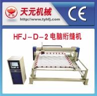HFJD-2 acolchar equipo