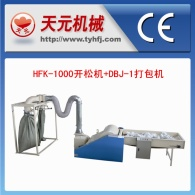 ML-1000 + abridor de DBJ-1 empacador