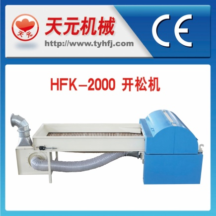 HFK-2000 Tipo abridor