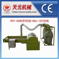 Abridor de ML-2000 + DBJ-1 empacador