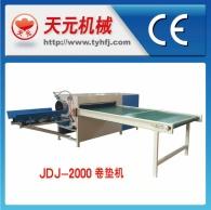 El sistema de almohadillas tipo carrete JDJ-2000