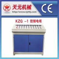 KZG-1 armario de distribución