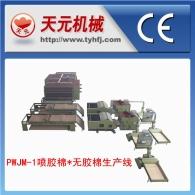 PWJM-1 aerosol / sin línea de producción de algodón plástica