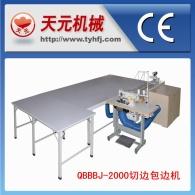 WBJ-2000-Tipo máquina del ajuste del ribete