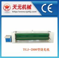 -Tipo-2800 TGJ máquina de rayos calientes