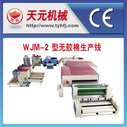 -2 WJ de algodón de plástico línea de producción (gasóleo, calefacción de gas natural)