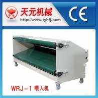 WRJ-1 máquina de alimentación