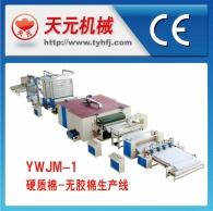 Algodón duro YW1 / sin línea de producción de algodón plástica