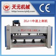 En la máquina espina ZCJ-1 Velocidad