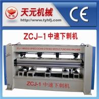 ZCJ-1 debajo de la máquina espina velocidad
