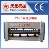 ZCJ-1 Velocidad pre máquina espina