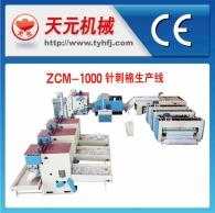 Líneas de producción de algodón acupuntura ZCJ-1000