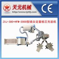 ZXJ-380 + de tipo 2000 HFM composición cuantitativa Almohada Máquina