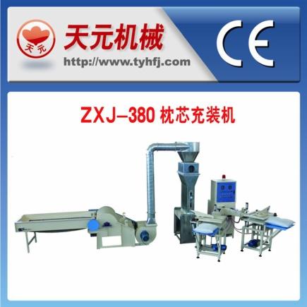 Tipo ZXJ-380 Almohada cuantitativa automática Máquina de llenado